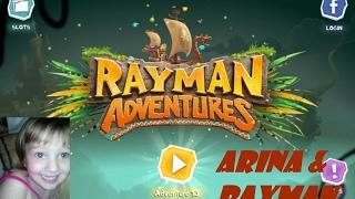 Аринка и папа играют в игру Приключения Реймана