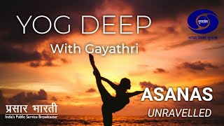 Yog Deep with Gayathri Ramesh - standing, sitting and various other Asanas Unravelled - EP # 11  IMAGES, GIF, ANIMATED GIF, WALLPAPER, STICKER FOR WHATSAPP & FACEBOOK