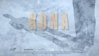 VideoImage2 Kona