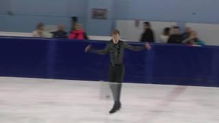 Александр Самарин КП  Контрольные прокаты 2018-2019  Alexander Samarin SP Open Skates