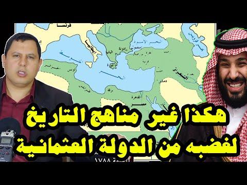الخلافة العثمانية
