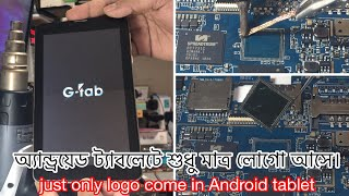 Mobile Engineer Mamun - Free video search site - Findclip Net