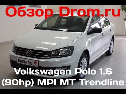Багажник на крышу для VW polo. Фольксваген поло седан. Вариант .