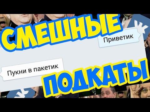 Rendez vous возбудитель купить украина