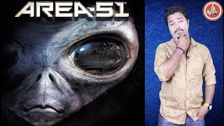 AREA 51 MYSTERY | Unknown Facts About AREA 51 in Telugu | Vikram Aditya Latest Videos | EP#63