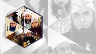 When Grave Of Mahmud Ghaznavi Opened After 1000 Years( Mulana Tariq Jameel)