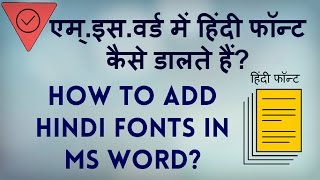 hindi font in ms word