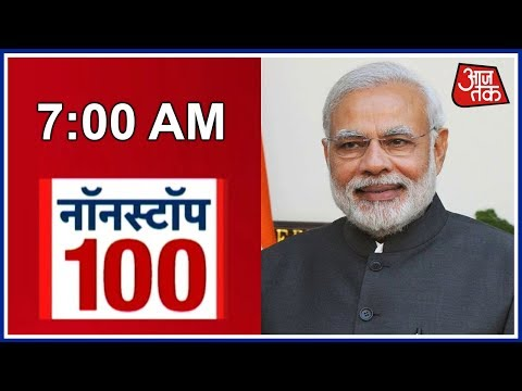 Nonstop 100: India Today's Exit Poll Predicts BJP In Gujarat