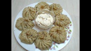 Грузинские Хинкали! Вкусный рецепт
