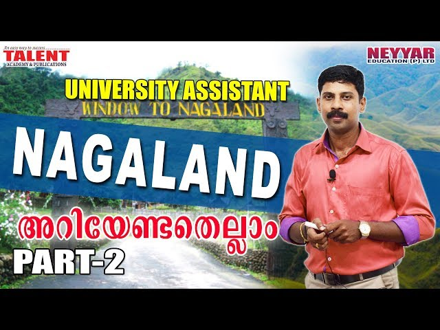 Nagaland for University Assistant Kerala PSC Exam 2 | GENERAL KNOWLEDGE | FACTS | TALENT ACADEMY