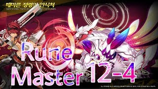 [Elsword Kr]  Rune Master 12-4 Solo Play / 룬 마스터 메마른 정령의 안식처 솔플영상