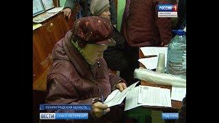 В посёлке Виллози 93 пенсионера отдают кредиты, которые не брали