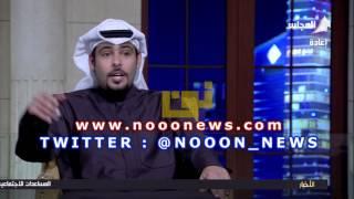 مقابلة علي صالح الفضالة مؤسس سناب شات 228 في قناة المجلس كاملة