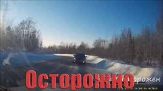 Осторожно Лихач На Дороге [Опасное Вождение ] Car Crash Compilation  2016