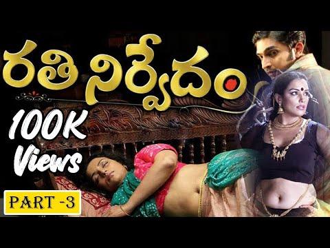 Rathinirvedam Hot Scenes ll Part - 3 ll Shweta Menon ll HD