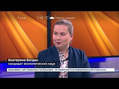 Интервью заместителя директора ООО НИИБЖД Екатерины Богдан о создании геопарка ЮНЕСКО на канале ГТРК-Башкортостан