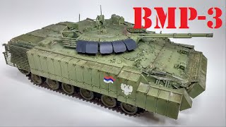 BMP-3 with Upgrade Armor 1/35 (Trumpeter 00365)