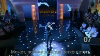 Дима Билан -   Расскажите, птицы