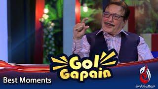 Gol Gapain | Best Scene | Noman Ijaz & Javed Sheikh | Aaj Entertainment