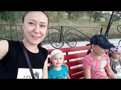 Vlog:На детской площадке.Попали под дождь.Чипсы при свечах)День рождения племянника.