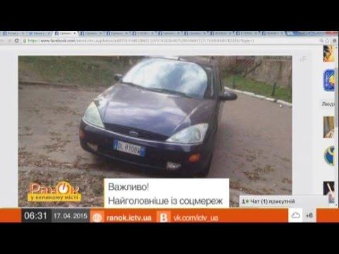 Найдена машина, из которой стреляли в Бузину