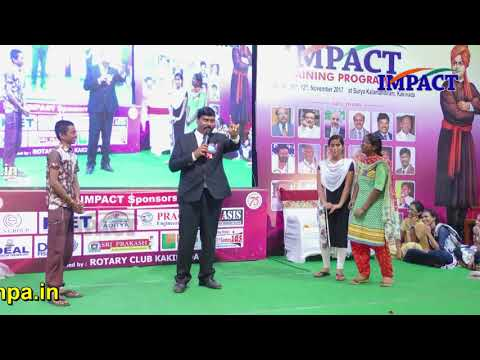 Fear and Confidence | Gampa Nageswararao | TELUGU IMPACT Kakinada 2017