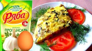 Гренки с чесноком и яйцами. Вкуснейшая закуска - отлично украсит даже праздничный стол.