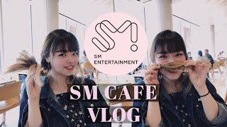 SM CAFE 바로 가기 ~ | SM 엔터테인먼트 카페 + 한강 블로그 | 한국 생활