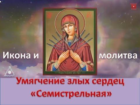 Молитва від горілки
