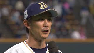 2018年6月29日オリックス・増井投手ヒーローインタビュー