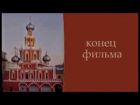 Расписание богослужений с храме сергия радонежского на апрель