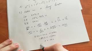 Evaluare Nationala, Simulare, Clasa A 8-a   Matematica