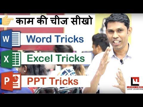 Excel, Word, PowerPoint Tricks    10 useful Tricks of Office    Excel ...