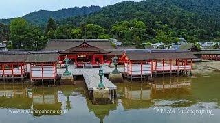 AerialVideographyinMiyajima世界遺産宮島厳島神社