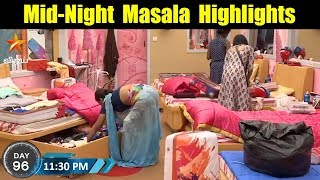 Bigg Boss Tamil 21st September Midnight Masala Highlights | Vijay Tv Bigg Boss 2