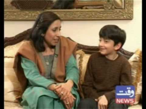 Interview With CJ Iftikhar Muhammad Chaudry's Family (1/3)