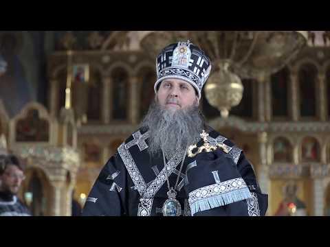 Проповедь митрополита Даниила после выноса плащаницы