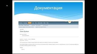 preview picture of video 'Prog.kiev.ua - курсы Java'