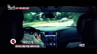 [HOT] 사건파일 팩토리 - 포천 자매 살인 사건, 부부가 밝힌 사건의 전말 20131011