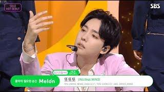 JINU   '또또또 (Feat.MINO)' 0818 SBS Inkigayo