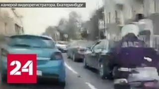 В Екатеринбурге инспектор во время погони за нарушителем попал в аварию и получил тяжелые травмы -…