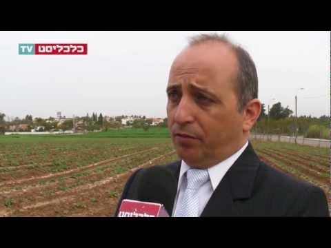 כלכליסט TV - הפשרת קרקעות לבנייה