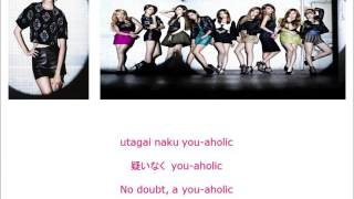 Girls Generation (SNSD) - You aholic Lyrics