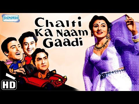 Kishore Kumar Hit Movie - Chalti Ka Naam Gaadi (HD) - Hindi Full Movie -  | Madhubala | Ashok Kumar