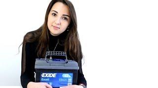 Аккумулятор Exide 6ст-60 R+ (390А) 230*172*220 от компании ПКФ «Электромотор» - видео