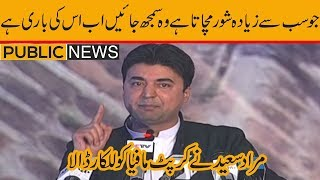 Murad Saeed aggressive speech at inaugural ceremony of Havelian-Mansehra section | 18 Nov 2019