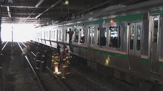 JR仙台駅で列車から出火 けが人なし、変圧器焼損 | Kholo.pk