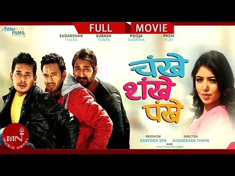 Dhoom 2 | Nepali Movie