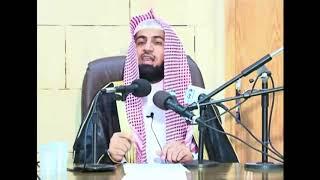 محاضرة ونقلب أفئدتهم / د. عبد الله العسكر