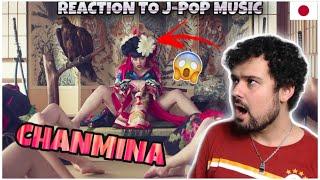 [WOW!!] GERMAN REACTION TO J-POP SINGER: CHANMINA ちゃんみな - 美人